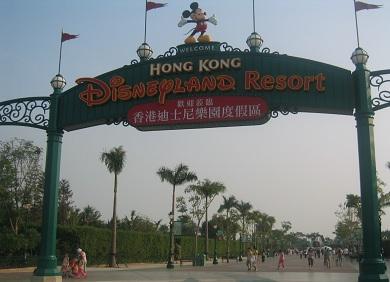 Tour Hồng Kông-Disneyland-Thẩm Quyến 5 ngày 4 đêm